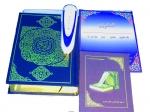 Чуда ручка ,читающая  Коран