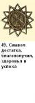 Амулеты славянский двухсторонный