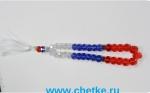 Четки 33 бусин из граненного стекла флаг три color России