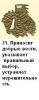 Амулет двухсторонние из латуни   Мифический ореол Ацтеков