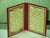 Настольная книга с надписью из КУРАНА