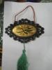 Талисман  с надписью имени пророка МУХАММАД