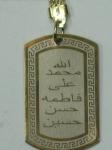 Брелок мусульманский с надписью  АЛЛАХ,МУХАММАД.АЛИ