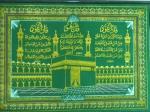 Панно с изображением главного мечете  и с надписью из Корана