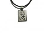 Амулет с именем пророка Мухаммад