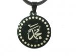 Амулет мусульманские с  надписью   Имени пророка Мухаммад
