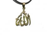 Амулет мусульманский с буквой АЛЛАХ