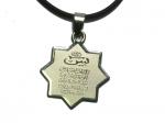 Амулет мусульманские с  надписью    Сура ЯСИН