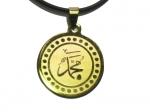 Амулет мусульманские с  надписью    Пророка Мухаммад