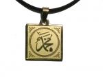 Амулет мусульманские пророка МУХАММАД