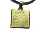 Амулет мусульманские с  надписью  Аят уль курси