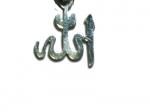 Амулет мусульманские с  надписью буквы АЛЛАХ
