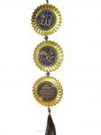 Талисман три подряд с надписью из АЛЛАХ , МУХАММАД и СУРА