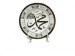Тарелка на подставке с надписью МУХАММАД