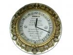Часы с надписью Аят ул Курси