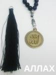 Четки мусульманские 99 бусин из черного агата  с надписью Аллах