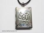 Подвеска мусульманская с надпистю АЛЛА