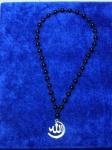 Четки-подвеска на шею из черного агата с надписью АЛЛАХ