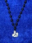 Четки-подвеска на шею из черного агата и надпись АЛЛАХ